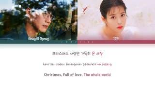 آهنگ جدید First Winter از Sung Si Kyung, IU / آیو - آی یو