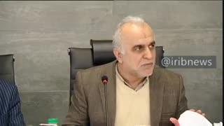 افشاکنندگان فساد از وزارت اقتصاد جایزه میگیرند