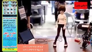 ربات رقاص بسیار هوشمند -  بادیجی ویرا همراه باشید