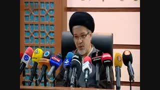 دبیر شورای عالی انقلاب فرهنگی: قرار نیست شبکه ملی اطلاعات جایگزین اینترنت جهانی شود