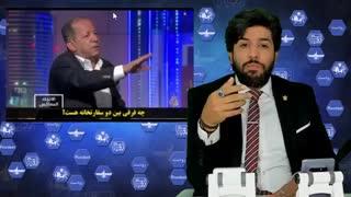 مناظره داغ در شبکه الجزیره در باب نقش ایران در منطقه و برخوردش با اسرائیل_رودست