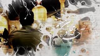 | عاشقانهای برای امام رضا علیهالسلام