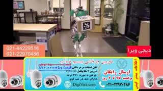 ربات انسان نما واقعا شگفت انگیز- با دیجی ویرا به روز باشید