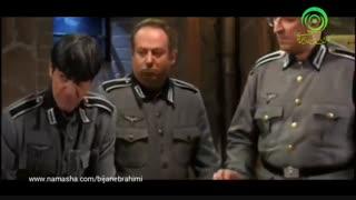 ارتش آلمان (طنز)