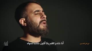"مداحی "" حی على الحسین "" | عبدالرضا هلالی - محمد فصولی - محمد حسین پویانفر"