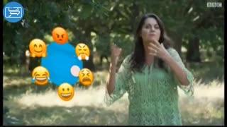 آموزش راهکارهایی با مدیریت خشم