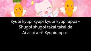 Dokidoki! Precure - [Kyupirappa~] - LYRICS