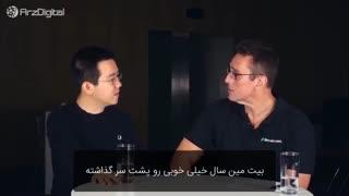 مصاحبه با جیهان وو، مدیرعامل شرکت Bitmain
