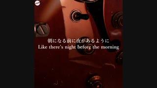 KURO - YUTO (Pentagon)Lyrics Video