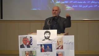 سخنرانی کوبنده دکتر حسن عباسی علیه حسن روحانی شما محاکمه خواهید شد!