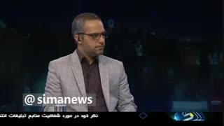 آمار ثبت نام کنندگان در مجلس شورای اسلامی و مجلس خبرگان رهبری