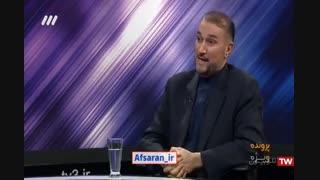 عامل اقتدار ایران