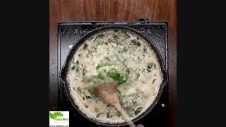 نحوه تهیه یک غذای خوشمزه با مرغ توسکان خامه ای - سبزی لاین