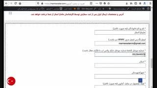 خرید از سایت آمازون در ایران