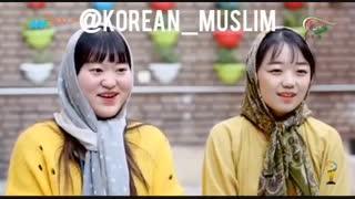 فارسی حرف زدن کره ایاااااااا