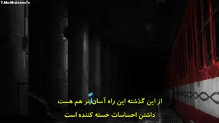 انیمه enen no shouboutai قسمت 20 با زیرنویس فارسی