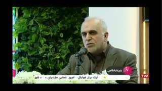 ادامه واکنشها به فراخوان سوت زنی وزیر
