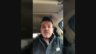 ویدیوی خداحافظی ناباورانۀ استراماچونی با استقلال؛ استراماچونی رسماً جدا شد!