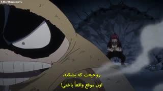 انیمه آکادمی قهرمانانه من فصل چهارم قسمت 9 با زیرنویس فارسی