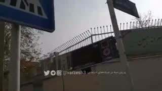 تابلوی مزین به نام ناصر حجازی به حالت اولیه بازگشت