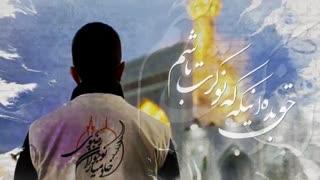 نماهنگ امام رضا(ع) با اجرای صابر خراسانی/ Ali al-Ridha