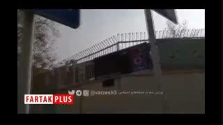 خطخطیهای روی نام ناصر حجازی پاک شد
