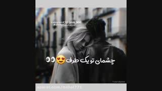 عشق!!!!