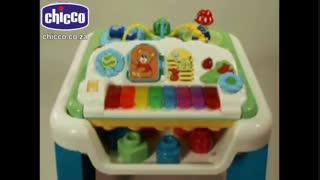 میز موزیکال کودک چیکو Chicco
