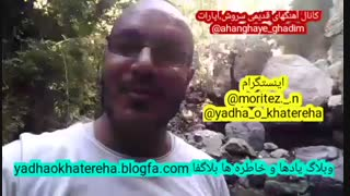 سرکلاس اندیشه :)) (کانال اهنگهای قدیمی سروش،آپارات @ahanghaye_ghadim)