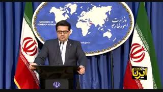 سخنگوی وزارت امور خارجه: تحریم خود جنگ است