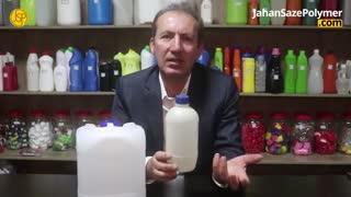 تشخیص گالن پلاستیکی و بطری پلاستیکی بی کیفیت