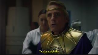 دانلود قسمت نهم 9 سریال Watchmen   کامل و با زیرنویس فارسی