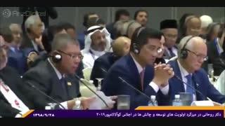 پیشنهاد روحانی برای ایجاد یک ارز دیجیتال بین کشورهای اسلامی