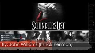 موسیقی متن فهرست شیندلر اثر جان ویلیامز (Schindler's List)