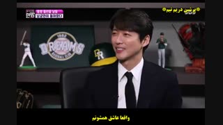 مصاحبه با نام گونگ مین در مورد سریال لیگ جذاب ( Stove League )