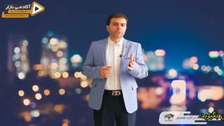 استاد احمد محمدی - ارزش های زندگی