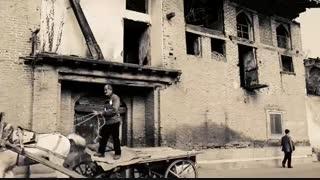 تیزر فیلم مستند داستانی بر تارک علم (زندگی نامه دکتر جعفری لنگرودی استاد فلسفه و فقه و حقوق)کارگردان: حمید پروانه
